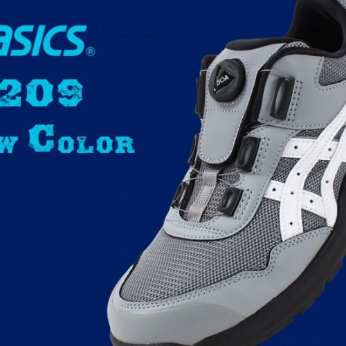 アシックス安全靴 CP209