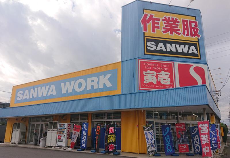 店舗 名古屋当知店
