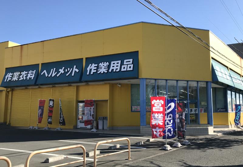 店舗 前田南店