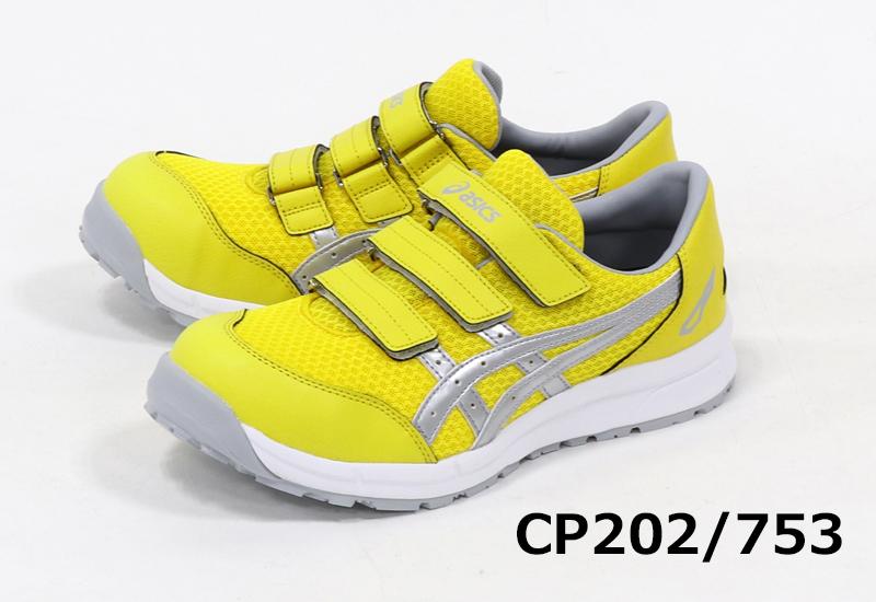 asics cp202