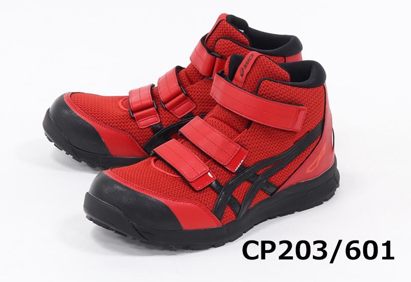 asics cp203