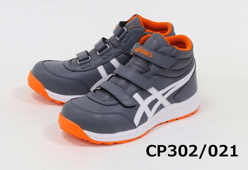 asics cp021