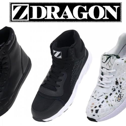 Z-DRAGON 安全靴